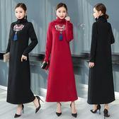 實拍原創民族風 秋冬裝新女洋裝連身裙復古氣質中長款中國風長袖洋裝 父親節降價