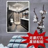 浴室鏡子免打孔無框洗手間衛浴鏡衛生間鏡壁挂鏡子貼牆化妝鏡粘貼