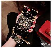 iPhone 6S 7 8 PLUS 手機殼 歐美 潮牌 奢華 高品質 亮面 老虎頭 全包 防摔 手機套 掛繩 保護套