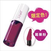 SUGAO甜心裸唇露(莓果粉)4.7ml