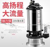 渝樂潛水泵220v高揚程家用自吸抽水泵農用化糞池排污泵灌溉抽水機QM 向日葵