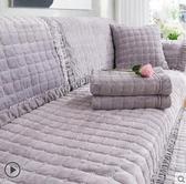 冬季沙發墊冬天毛絨防滑全包萬能套罩四季通用型坐墊子加厚蓋布巾 居樂坊生活館