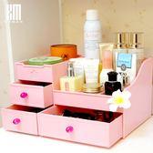 大號創意護膚塑料化妝品桌面收納盒Dhh3533【潘小丫女鞋】