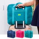 韓版多功能旅行箱拉桿包/旅行收納包 乙入 旅用好幫手/多色可選 ◆86小舖 ◆