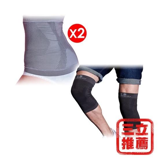 【京美】極塑護腰+長效護膝(各二入)(撐腰神器+健膝神器)-電電購