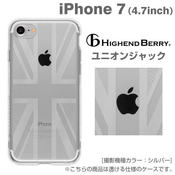 ❤Hamee 日本 Highend Berry 高品質 軟式透明TPU 4.7吋 iPhone7 手機殼 附吊飾孔 (英國國旗) 558-041048