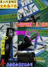 《派樂》便利攜帶型金鋼石鑽石鋼磨刀器(1入)/台灣製/金鋼鑽級硬度