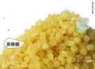 心動小羊^^純天然質樸黃蜂蠟、蜜蠟,手工皂原料.香磚,保養品原料手工皂必備500G