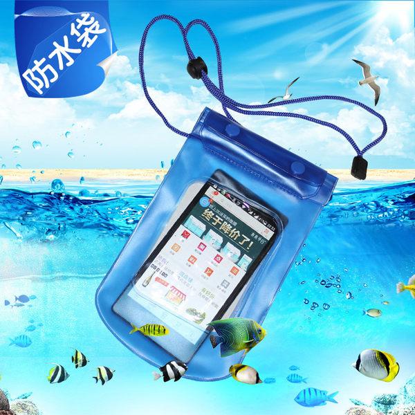 【03599】鈕扣手機防水袋 夏天玩水 戲水 浮潛 下雨