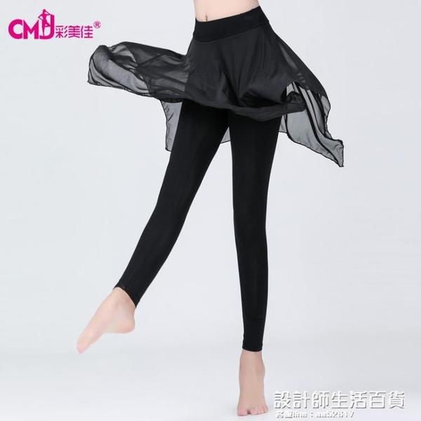 現代舞蹈練功服褲子形體女成人古典民族中國舞服裝莫代爾舞蹈裙褲 設計師生活百貨
