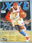 【書寶二手書T1/雜誌期刊_PIC】XXL美國職籃_2013/2_Carmelo Anthony全面進化等