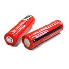 【GN265】18650 3.7v鋰電池 手電筒電池4200mah充電電池充電鋰電池Ultrafire尖頭 EZGO商城