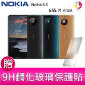 分期0利率 NOKIA 5.3 (6G/64G) 6.55吋大螢幕智慧型手機 贈『9H鋼化玻璃保護貼*1』