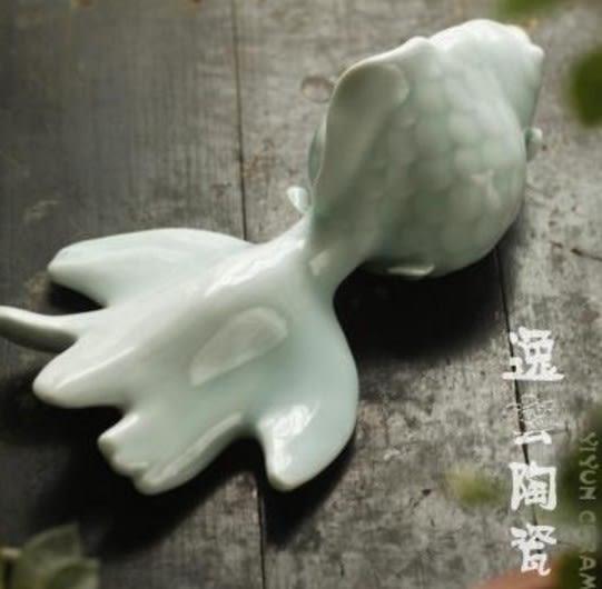 協貿國際陶瓷影青釉裝飾魚擺件1入