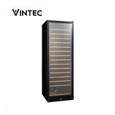 【南紡購物中心】VINTEC   單門單溫酒櫃 VWS165SCA-X