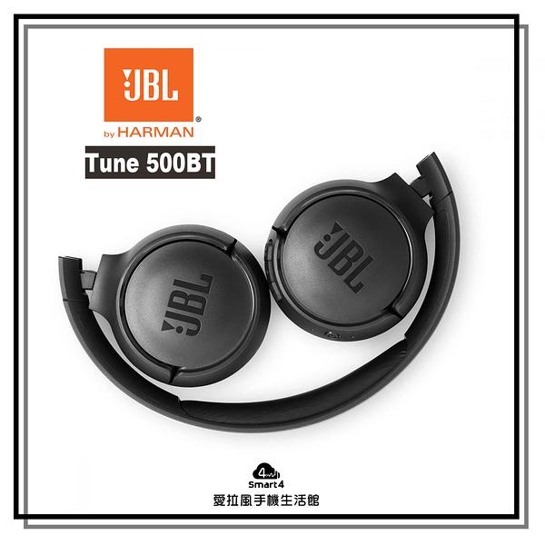 【台中愛拉風│JBL專賣店】TUNE 500BT 耳罩式藍牙耳機免提通話TWS A2DP支援Android iPhone
