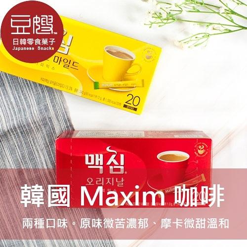 【豆嫂】韓國咖啡 Maxim即溶咖啡(20條/盒)