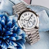 【人文行旅】Michael Kors | MK5928 美式奢華休閒腕錶