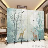 屏風裝飾隔斷牆客廳酒店辦公室現代簡約摺疊中式行動折屏實木布藝 igo全館免運