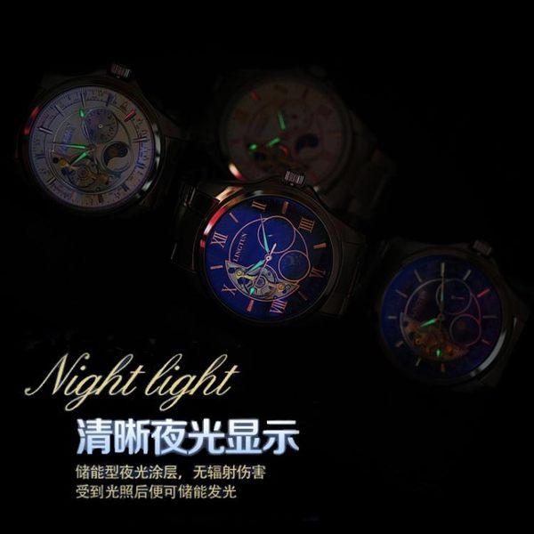 蝴蝶扣皮帶?空男錶夜光手錶男機械錶幻彩男士全自動機械錶 免運