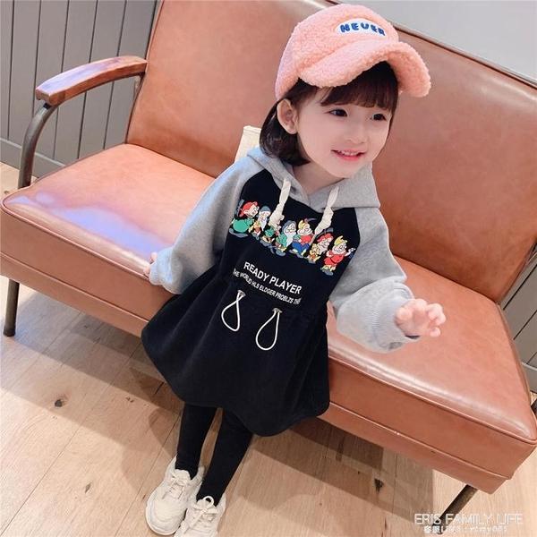 兒童裝長袖加絨衛衣裙子純棉秋冬季公主裙洋氣女童洋裝寶寶韓版 艾瑞斯