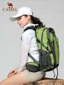 戶外登山包輕便大容量越野騎行徒步旅行包運動雙肩背包男士女【快出】