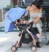 嬰兒手推車超輕便折疊可坐平躺0/1-3歲小孩寶寶新生幼兒四輪童車QM 依凡卡時尚
