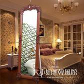 歐式穿衣鏡全身落地鏡雕花立體鏡子美式試衣鏡壁掛移動時尚鏡子-大小姐韓風館