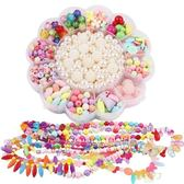 兒童手工串珠玩具小孩穿珠子diy益智手鍊項鍊制作材料女孩禮物