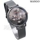 (活動價) MANGO 簡約時尚 三眼多功能 女錶 防水 米蘭帶 藍寶石水晶 灰黑色 MA6766L-GY