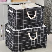 黑白簡約棉麻布藝收納盒可水洗可折疊收納籃雜物玩具毛衣收納箱yi【販衣小築】