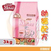 MOBBY莫比 幼貓配方/貓飼料 3kg【寶羅寵品】
