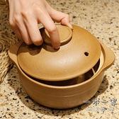 砂鍋 無釉平定煲仔砂鍋日式迷你耐高溫瓦罐沙陶土小沙鍋單人寶寶輔食煲