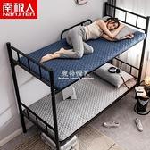 現貨 軟墊床墊學生宿舍0.9m床單人墊被寢室床褥子租房專用榻榻米
