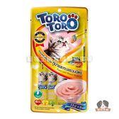 【寵物王國】ToroToro寵愛肉泥包(鮪魚+海鮮總匯口味)(15g*5入)