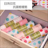Loxin【SA0239】日系印花抗菌櫥櫃墊 防潮墊抽屜墊 30*300CM 水玉點點 草莓 玫瑰