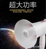 喊話器-木蘭王 ML-687A大功率手持喊話器錄音擴音器地攤促銷叫賣導游喇叭 東川崎町