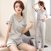 冰絲綢睡衣女夏季短袖長褲兩件套裝薄款V領套頭短褲仿真絲家居服 衣櫥の秘密