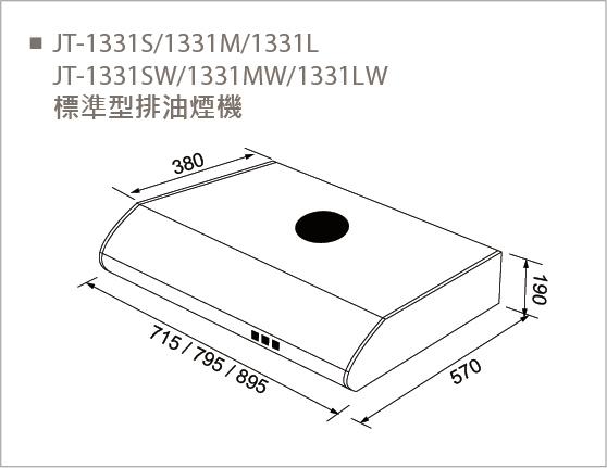 [家事達] JT-1202 喜特麗 營業用排油煙機4尺 特價
