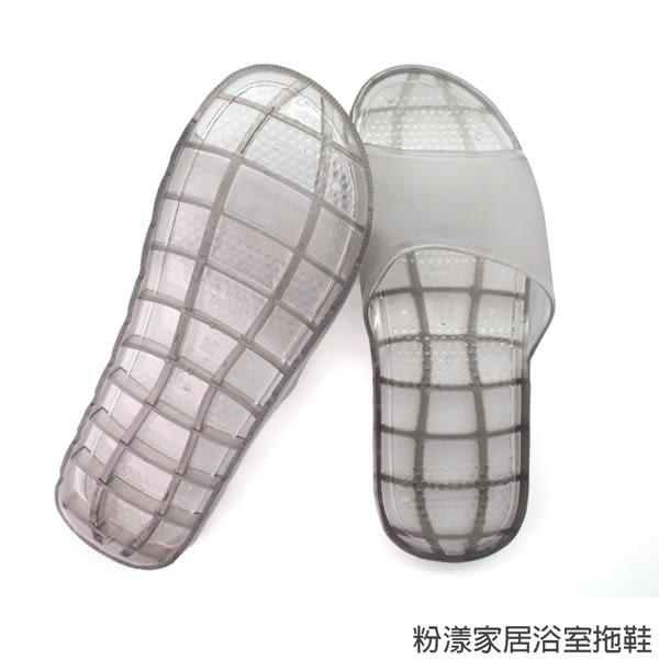 【333家居鞋館】春夏新品★粉漾家居浴室拖鞋-白