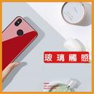 三星 J4+ J6+ A7 2018 純色鋼化玻璃手機殼 防摔防刮手機殼 全包邊保護殼 鏡頭保護殼 糖果色彩