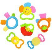匯樂919寶寶咬咬樂牙膠磨牙可水煮兒童嬰兒玩具手搖鈴0-3-12個月【全館免運八五折】