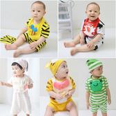 動物造型連身衣 套裝 圍兜 帽子 連身衣 短袖 造型服 男寶寶 女寶寶 3件套 90065