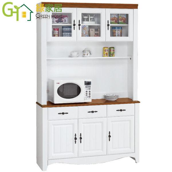 【綠家居】雷克雅 時尚4.1尺木紋雙色餐櫃/收納櫃組合(上+下座)