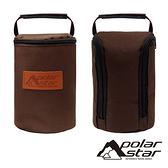 PolarStar 高山瓦斯收納袋-2瓶裝 (可裝入兩瓶200g瓦斯) P19716 戶外 登山 露營 單口爐 卡式爐 瓦斯爐