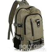 大容量後背包旅行背包時尚潮男女中大學生書包 夏季新品