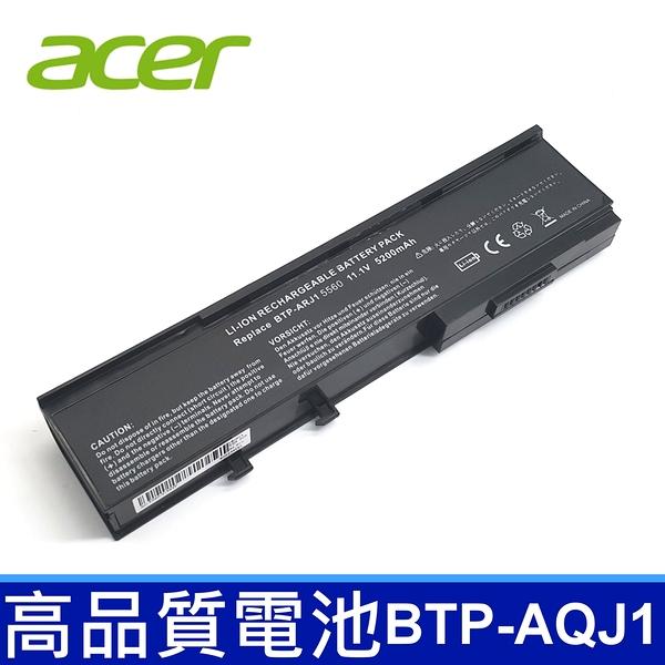ACER 6芯 BTP-ARJ1 日系電芯 電池 TravelMate 2420 2440 2470 3240 3250 3280 3290 3300 4320 4520 4720 6231 6291 6292 6492 2420A