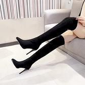 膝上靴 秋冬新款歐美加絨過膝靴 高跟細跟套筒彈力靴 性感長靴高跟鞋女