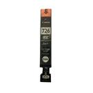 【福利品】CANON CLI-726 BK 黑色 原廠墨水匣 裸裝 適用MG5270 MG6170 IP4870 MX886