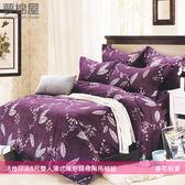 活性印染5尺雙人薄式床包+鋪棉兩用被組-春花秋葉/夢棉屋